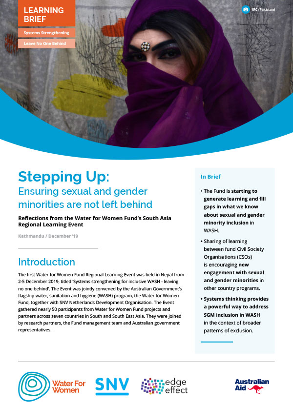 Cover page of learning brief on SGM inclusion